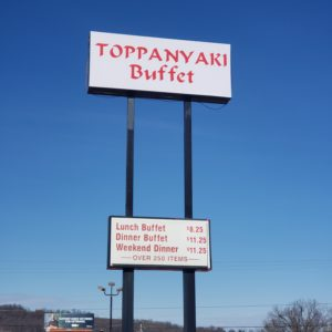 Toppanyaki Buffet - Asian Buffet Restaurant in Johnson City (12)