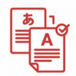 Carmical Translations